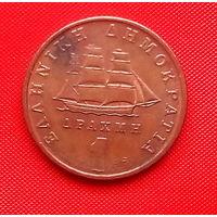 55-14 Греция,  1 драхма 1988 г.