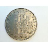 """10 злотых 1970 года. Польша. """"25 лет с возврата земель"""". Монета А1-6-12"""
