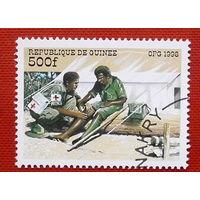 Гвинея. ( 1 марка ) 1998 года.