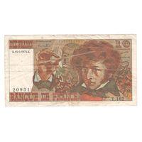 Франция 10 франков 1975 года. Дата 15 мая. Берлиоз. Тип P 150b. Подпись H. Morant, G. Bouchet and J. J. Tronche. Состояние VF-