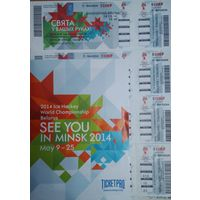 Программа (2+2) и билеты (11) Чемпионата мира по хоккею 2014. Минск Чижовка Арена