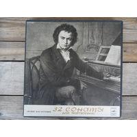 Мария Гринберг - Л. Бетховен. 32 сонаты для фортепиано - Мелодия, ЛЗГ, 13 пл-к в коробке, буклет (12 стр)