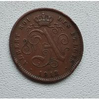 Бельгия 2 сантима, 1912 'DES' 6-3-47