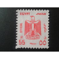 Египет 1993 герб, служебная марка