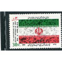 Иран. Третья годовщина революции. Флаг
