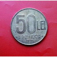 84-26 Румыния, 50 лей 1991 г.