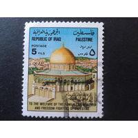 Ирак 1971 Иерусалим, солидарность с Палестиной