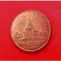 37-12 Таиланд, 50 сатанг 2009 г.
