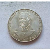 Германия 5 марок 1968 150 лет со дня рождения Фридриха Вильгельма Райффейсена