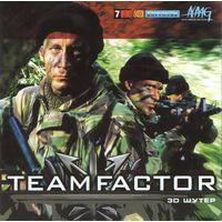 Team Factor (CD лицензия)
