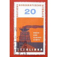 ГДР. Жертвам фашизма. ( 1 марка ) 1963 года.