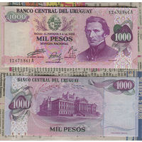 Распродажа коллекции. Уругвай. 1 000 песо 1974 года (P-52a.2 - 1974 ND Issue)