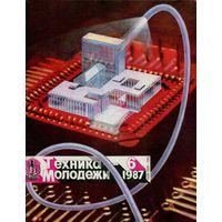 Журнал Техника-молодёжи, 1987, #6