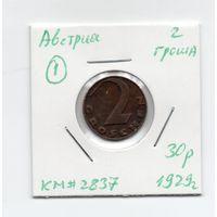 Австрия 2 гроша 1929 года -1