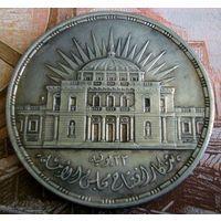 Египет. 25 пиастров 1957 г.