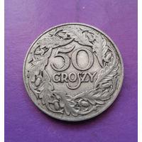 50 грошей 1923 Польша #09