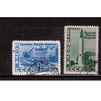 СССР-1952, (Заг.1601-1602)   гаш., Румыния