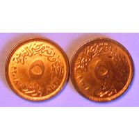 5 пиастров 2008 Египет