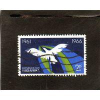 Южная Африка. Ми-350. Птица. 5 лет Южно Африканской республике. 1961-1966.