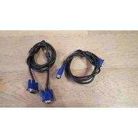 Кабель для монитора VGA. HOTRON E246588