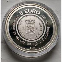Нидерланды 5 евро, 2006 200 лет Налоговому ведомству Нидерландов  3-3-10