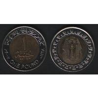 Египет km940a 1 фунт 2007 год (обращение) (f50)(ks00)