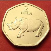 "Ботсвана. 2 пула 1994 год  KM#25  ""Белый носорог"""