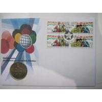 ГДР. 10 марок 1973 10-ый международный фестиваль молодёжи и студентов. Конверт, марки  ПС-7