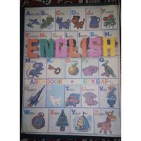 English ABC book.Букварь.