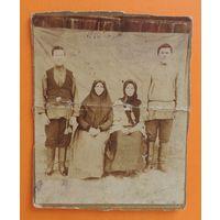 """Фото кабинет-портрет """"Семья"""", 1913 г."""