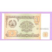 Таджикистан 1 рубл 1994. UNC.