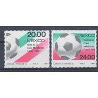 [1279] Мексика 1984.Спорт.Футбол.