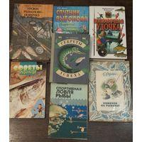 """Набор книг и журналов 9 шт. - тема """"Рыбалка""""."""