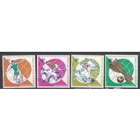 Спорт. Футбол. Конго. 1966. 4 марки (полная серия). Michel N 271-274 (5,0 е)
