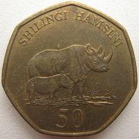 Танзания 50 шиллингов 1996 г.