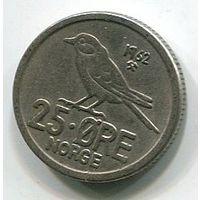 НОРВЕГИЯ - 25 ЭРЕ 1962