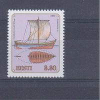 [1999] Эстония 1997. Корабли,парусники.