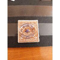 1883 Чили телеграфная герб отличная сохранность полное четкое гашение  (1-12)