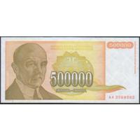 500 000 динаров 1994г. UNC