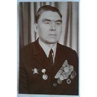 Фото ветерана с наградами. 1980-е 8.5х13 см.