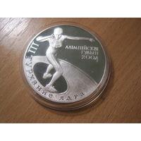 Беларусь - 20 рублей 2003 - Толкание ядра Ag