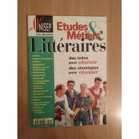 Журнал на французском языке.1997 год.