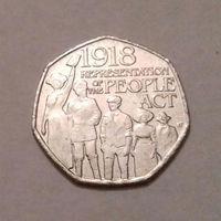 50 пенсов, Великобритания 2018 г., 100 лет чему-то там