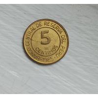 5 Сантимов 1985 (Перу)
