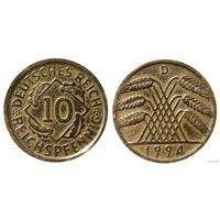 YS: Германия, 10 рейхспфеннигов 1924D, KM# 40