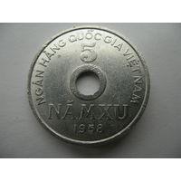 5 ксу 1958 Вьетнам