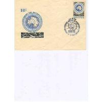 Полярная почта 10-летие договора об Антарктике 1971г.