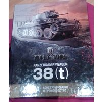 World of tanks  Panzerkampfwagen 38(t)