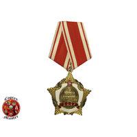 """Орден """"За личное мужество"""" (СССР) (1988-1991) (КОПИЯ)"""