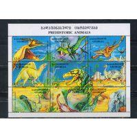 Грузия 1995 Доисторические животные Малый лист #143-51**